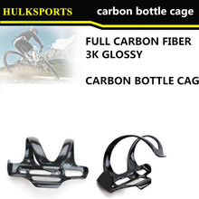 HK CBC07 Full Carbon Fiber Bicycle font b Bottle b font Holder Super Lightweight Mountain Bike
