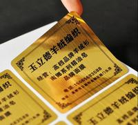 custom wire drawing style gold color label sticker, luxurious appearance benchdraw surface, Item No. CU56
