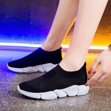 2019 spring and summer new womens shoes Korean version of breathable mesh large size casual