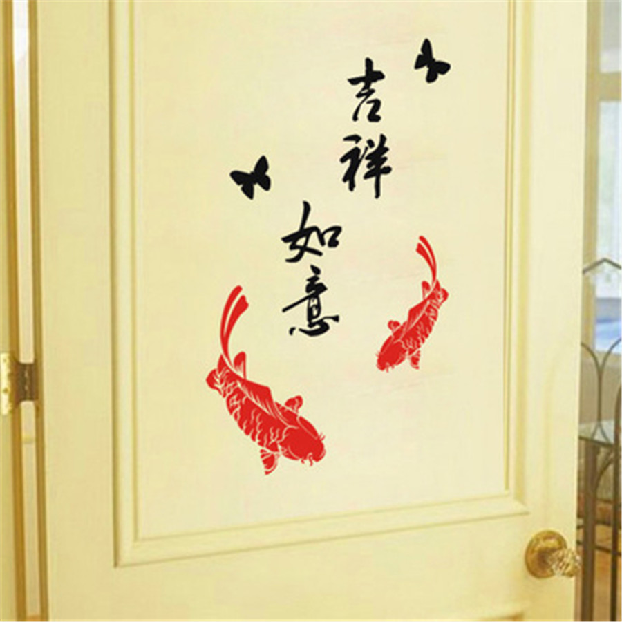 Creative DIY Home Decor Wall Sticker Chinese Calligraphy Fish Wall ...