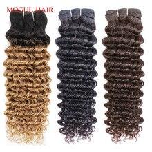 モーグル毛ブラジルディープウェーブヘアー織り自然な色 1 バンドル非レミー人間ヘアエクステンションダークブラウンオンブル蜂蜜ブロンド