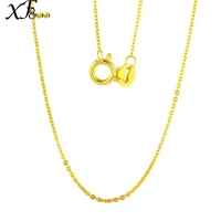 XF800 Genuine 18k Gold Necklace Fine Jewlery Real Au750 White Yellow Gold Chain Wedding Party Gift Romantic For women Girl D206