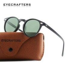 TR90 Lightweight Brand DESIGN G15 Glasses Men Women Classic Vintage Retro Polarized Sunglas