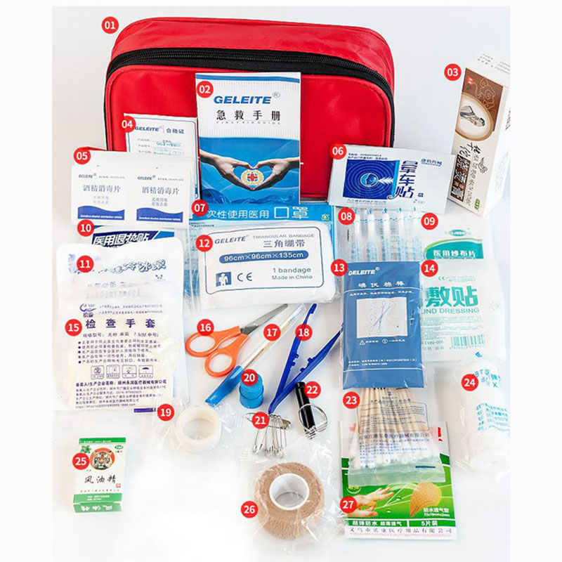 84Pcs/lot First Aid Emergency Kit Outdoor Sport Waterproof  For Family Camping Travel Emergency Medical Treatment Bag YJJB002