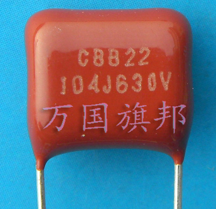 Free Delivery. CBB22 metallized polypropylene film capacitor 630 v 104 0.1 0.1 uF uFFree Delivery. CBB22 metallized polypropylene film capacitor 630 v 104 0.1 0.1 uF uF