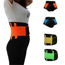 Sport Belt Women Elastic Waist Trainer slimmer Fitness Tummy Corset Body Shaper Support polyester + nylonHH08