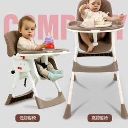Eqbaby folding baby trolley super light portable can be on the plane umbrella cart.jpg 250x250