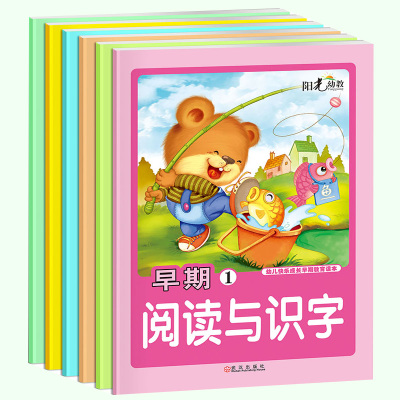 Reading And Literacy Chinese Characters Book With Pinyin And Colorful Pictures For Kids Children Early Education Book Age 3-6