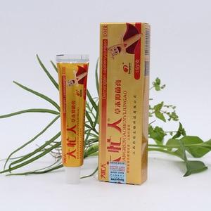 Image 2 - الأكثر مبيعاً 8 قطعة YIGANERJING damangren كريم الصدفية الجلد التهاب الجلد الأكزيماتويد مرهم علاج الصدفية كريم