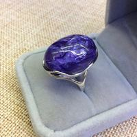 Retro Thai Silver S925 Sterling Silver Inlaid Natural Charoite Simple Pattern Open Ended Women Ring