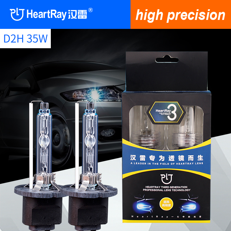 Heartray D2H H7 H11 9005 9006 4300K 5500k 6500K xenon HID bulbs no color difference more brighter xenon bulbs HB3 HB4 9012
