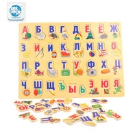 Logwood Wooden 3D Russian Alphabet Puzzle Board Learning Montessori Educational Toy Baby Kids Toys Gift The