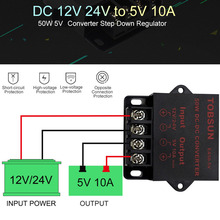 12V 24V to 5V 10A 50W Step Down Buck Module DC DC Converter Transformer Voltage Regulator Universal Power Supply for LED Car TV universal dc 24v to 12v 30a car power converter supply transformer black