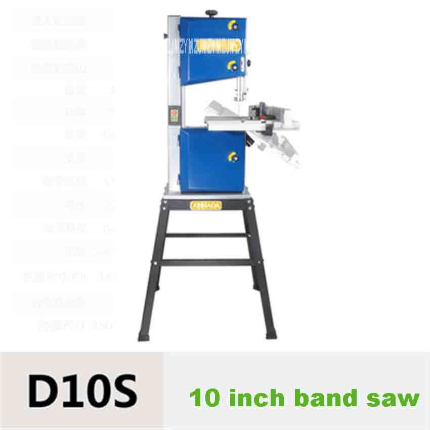 Vertical 10'' Blade Wire Saw D10S Band Saw Machine Multifunctional Woodworking Band-Sawing Machine 220V/50Hz 900W Work Table Saw 550w 10 inch band sawing machine s0256 band saw joinery sawing machine