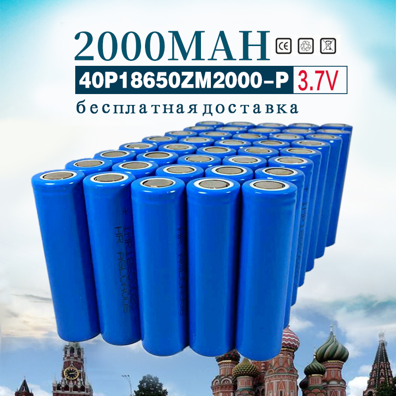 Golooloo 3.7V 2000mAh [ Full capacity ] <font><b>40pcs</b></font>/lot Rechargeable Battery Purple <font><b>18650</b></font> for the assembly mobile power, notebook image