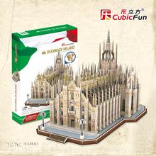 Cubicfun MC210H 210pcs World Famous Architecture Italy Milan Cathedral Model 3d Paper Building Puzzle