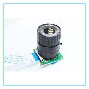 Image 2 - Raspberry Pi Camera / 5MP 8mm Focal Length Night Vision NoIR Camera Board with IR CUT for Raspberry Pi 3 Model