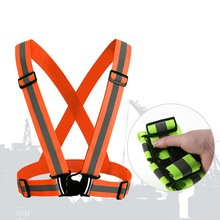 High quality reflective cycling straps The adjustable fluorescent security cycling vest Cycling equipment цена