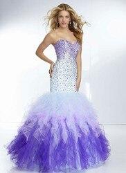 Hot sale sweetheart sexy beading crystal mermaid prom dress 2017 lace up ruffle organza long elegant.jpg 250x250
