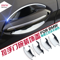 4Pcs Car Styling Chrome Door Handle Bowl Frame Molding Cover Trim  stickers for BMW 5 7Series 520li 525li7 F10 GT F07 Accessory