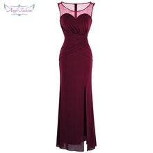a6d07ca74 ملاك-أزياء المرأة شير مطوي طويل مساء اللباس النبيذ الأحمر جديد حزب ثوب الأم  فساتين