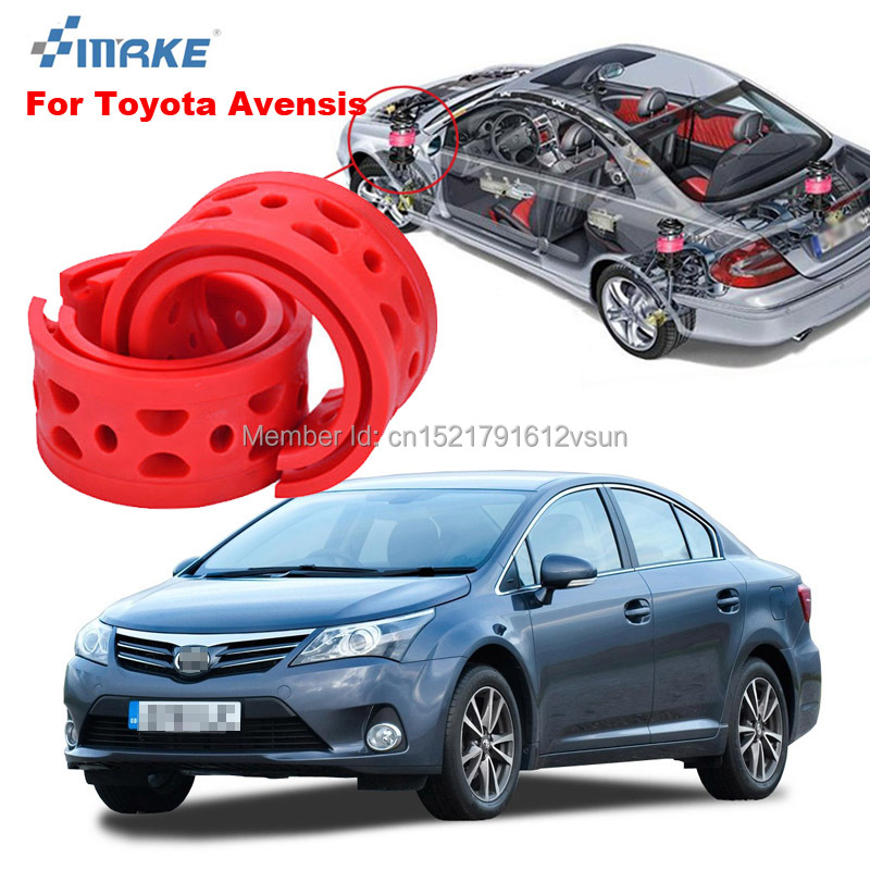 smRKE For Toyota Avensis High-quality Front /Rear Car Auto Shock Absorber Spring Bumper Power Cushion Buffer