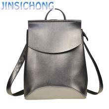ef4e886fec82 Модные женские туфли рюкзак высокое качество PU кожаные рюкзаки для девочек-подростков  Женский школьная сумка