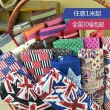 Customized 145cmwidth flag dot star tartan letter cotton Chiffon silk satin Cloth Fabric Shirt coat skirt scarf blouse Headdress