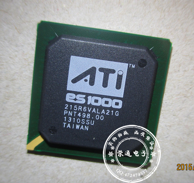 ES1000 ATI DRIVER DOWNLOAD