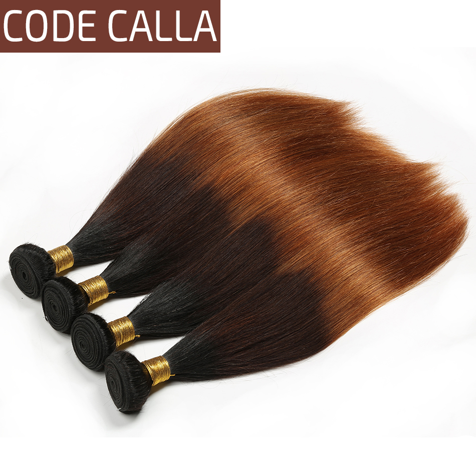 Code Calla Peruvian Straight 3/4 Bundles 100% Unprocessed Raw Virgin Human Hair Bundles Extensions Ombre Color Free Shipping