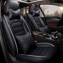 Роскошный кожаный чехол для сидения автомобиля чехлы на сиденья универсальный подушки для автомобилей авто-Стайлинг для skoda fabia 1 2 3 octavia a7 rs Rapid spaceback yeti