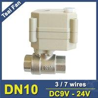 Tsai Fan TF10 S2 B Motorised Valve DC9V 24V 3 7 Wires SS304 3 8 Electric
