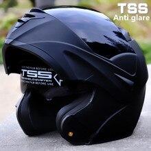 Vcoros flip-up moto rcycle casco modulare caschi integrali con interno nero sole visiera a doppia lente moto caschi da corsa S M L XL