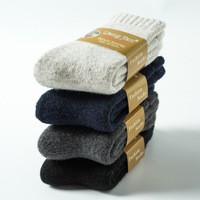 4 Pairs Super Thick Winter Socks Super Warm Men Wool Socks Plus Velvet Thick Terry Floor
