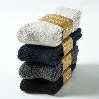 4 Pairs Super Thick Winter Socks Super Warm Men Wool Socks Plus Velvet Thick Terry Floor