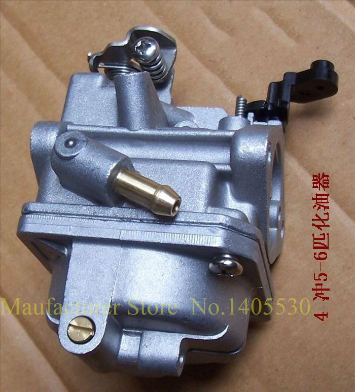Free Shipping marine outboard motor part carburettor for PAINIER Hidea 4 5HP 4 stroke 5 6HP