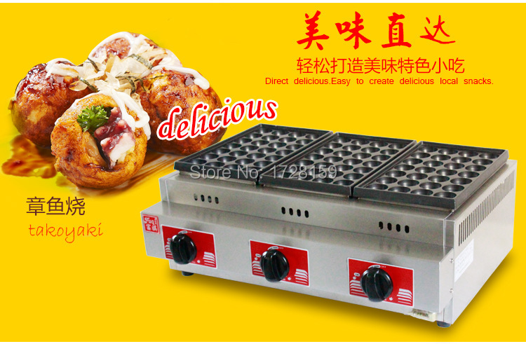 Save cost  Gas style  84pcs  holes 4cm size commercial takoyaki grill,  takoyaki maker machine with free tools jiqi professional octopus balls maker grill mold burning plate takoyaki machine diy kitchen cooking tools 220v 24 holes 800w