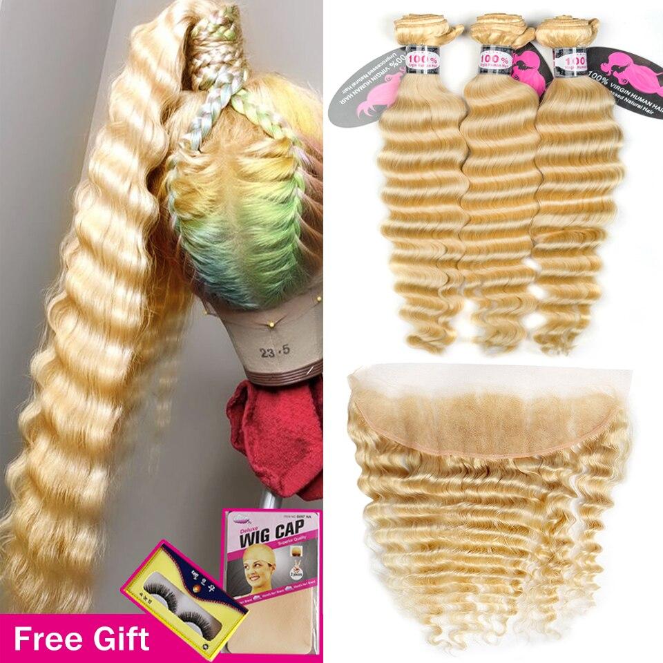 Пучки волос Блонд 613 с фронтальной волной, бразильские Реми, пучки волос для наращивания, пучки волос с прозрачной кружевной фронтальной свя