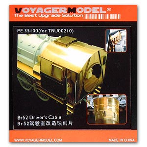 KNL HOBBY Voyager Model PE35100 Bavarian BR52 steam locomotive cab upgrade metal etching parts rhythm 4mh877wd23