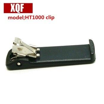 XQF 10pcs Two way radio belt clip for Motorola HT1000 MTS2000 MTX1000 MTX838 MTX868 NTN7144 NTN7143 free shipping цена 2017