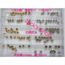 Envío gratis 1 Unidades reloj de cuarzo de cobre coronas de 3.0 a 4.0 mm de diámetro exterior para reparación de relojes