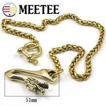 Meetee 1pc 50cm Solid Brass Wallet Chian Hooks Cowboy Pants Keychain Belt Decorative Buckles DIY Leather Craft Accessory BD018