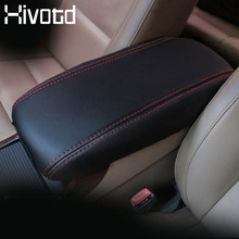 Hivotd For Hyundai creta ix25 2017-2019 Accessories Car Armrest Box Cover Center Console Protection Case PU Leather Car-styling free punch wooden pu leather special car armrest box with 4 usb hole for skodaoctavia car center hand box
