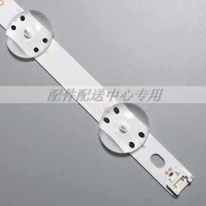 Image 3 - Светодиодная подсветка 32 дюймовая для LG 32LJ510V HC320DXN ABSL1 2143 LC320DXE (FK)(A2) 6916L 2855B 32 V17 ART3 2855 8 светодиодный s 660 мм, 3 шт.