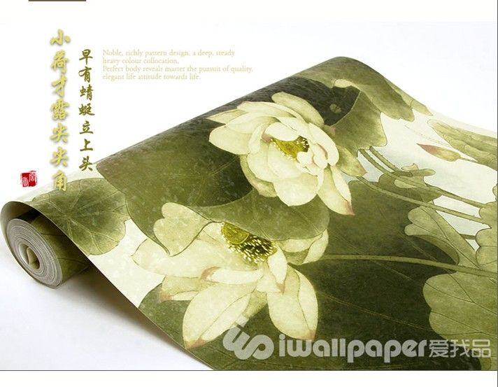 Wallpaper papel parede Large green lotus the plants which porch sitting room the bedroom TV setting wall paper best selling korea natural jade heated cushion tourmaline health care germanium electric heating cushion physical therapy mat