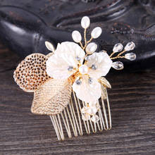 New Fashion Flower Crystal Bridal Golden Leaves Hair Comb Tiara Pearl Jewelry Wedding Hair Accessories Gift Headband Wholesal