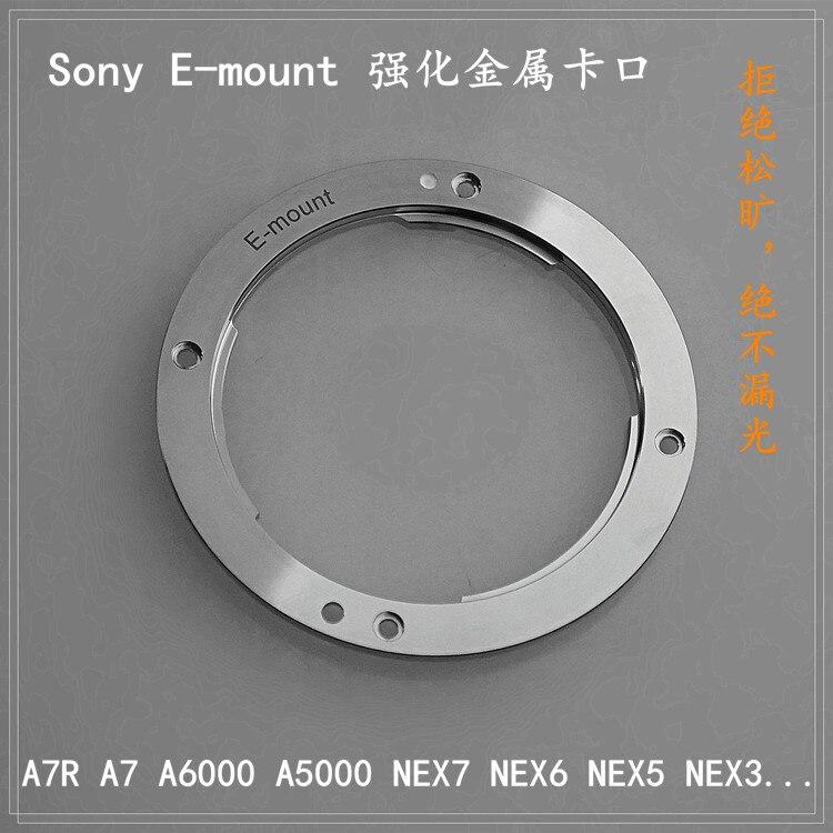 Metal e-mount lente del cuerpo anillo adaptador para Sony E montaje NEX-3/5/5n/6 /7 A7 a9 A7R A6000 A5100 A5000 a6500 a6300 Cámara