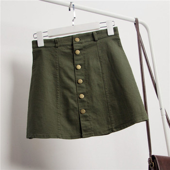 Denim Skirt YEL 1