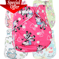 Express free shipping 55pcs waterproof reusable baby cloth diaper cover, 60 PUL printed pocket diaper nappy for babies wholesale