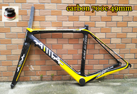 Cool Price Original AIMA Light Weight 1450g 49cm 700C Road Bike Full Carbon Frame And Fork
